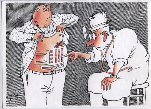mjeket e huaj