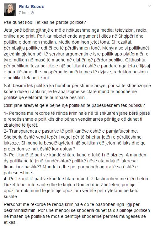 Reila-Bozdo