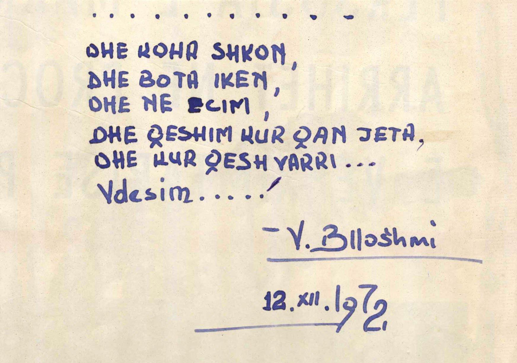 Image result for vilson blloshmi poezi