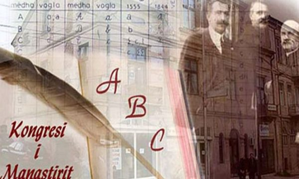 alfabeti-i-shqipes-800x445-600x360